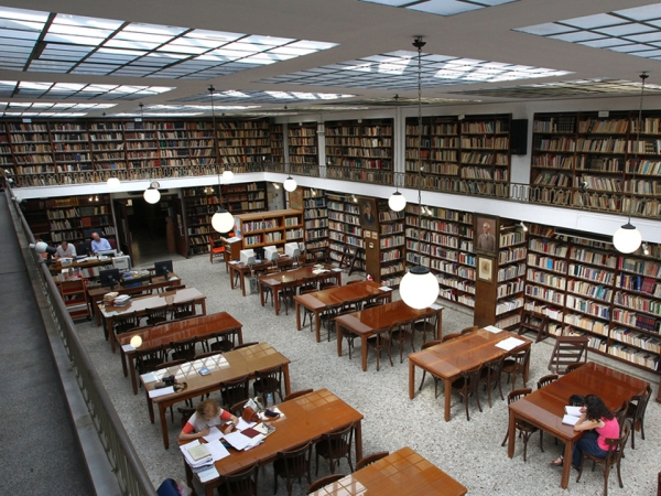 Δημοτική Βιβλιοθήκη.jpg